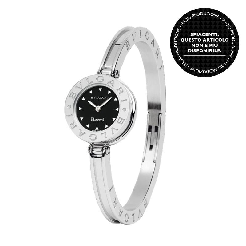 orologio donna SoleLuna